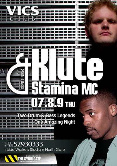 Klute and Stamina MC at Vics, Beijing, China, 2007-08-05.