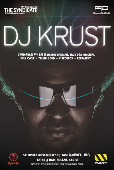 DJ Krust at After 5, Beijing, 2008/11/01