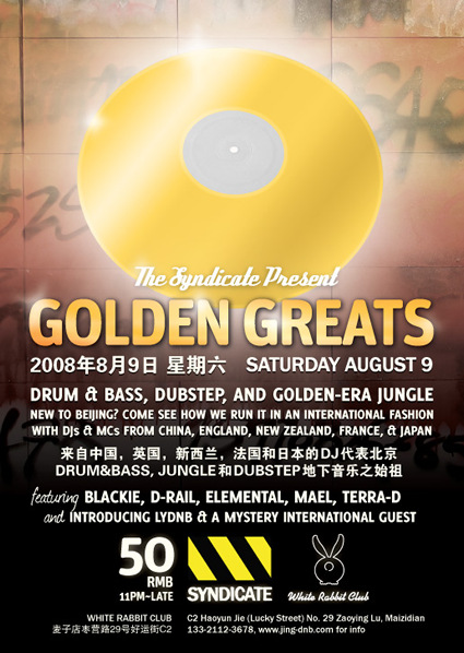 Syndicate Golden Greats, August 9th 2008, at White Rabbit, Beijing, China. DJs from China, UK, France, NZ, and Japan playing drum and bass, jungle, and dubstep.