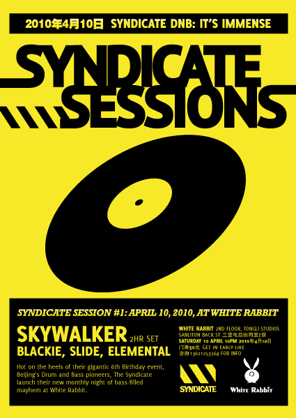 Syndicate Sessions at White Rabbit, April 10, Beijing