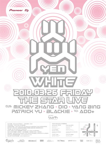 Yen White at Star Live, Mar 26, Star Live, Beijing
