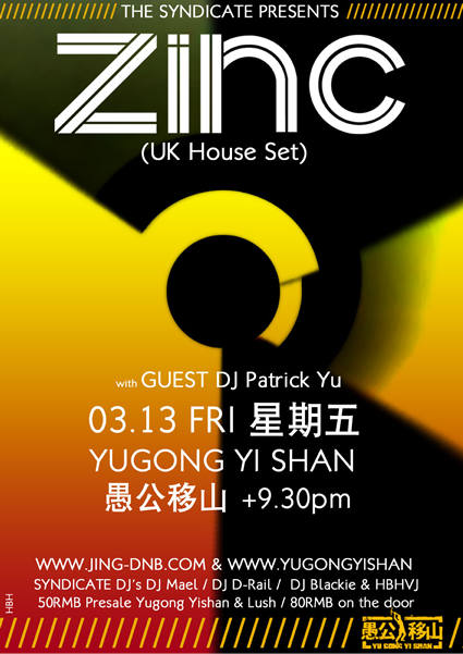 DJ Zinc at Yugongyishan, Beijing, Friday March 13, 2009