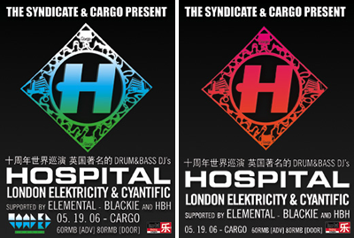 Syndicate and Cargo present Hospital Records 10 Year Tour