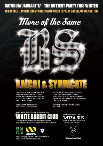 Baicai Syndicate BS, White Rabbit, Beijing, 2009-01-17